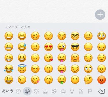 絵文字キーボード iphone ipad