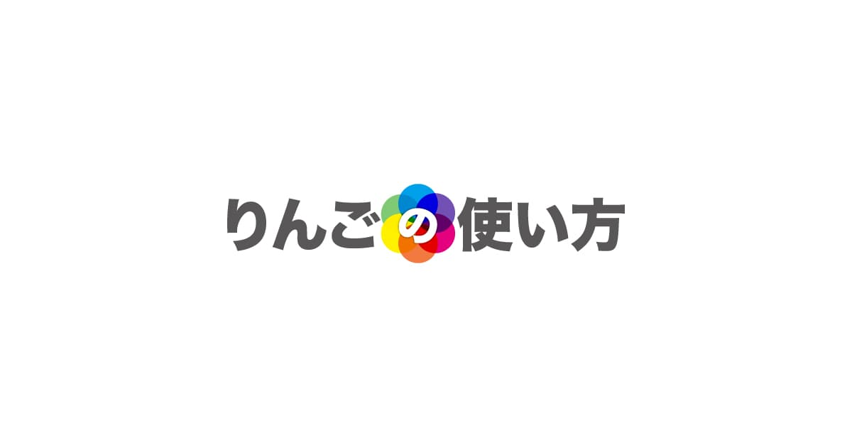 新しいGoogle Search ConsoleにはFetch as Googleはない?