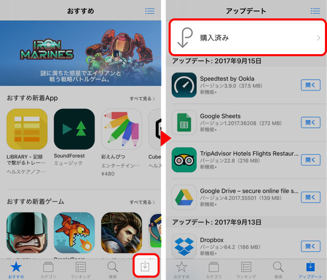 how to download snapchat on ipad without app store