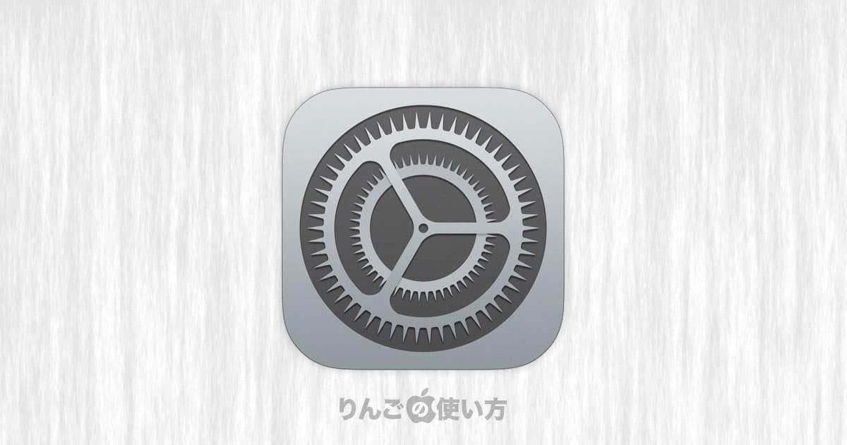 iPhone・iPadのApp Storeのアイコンに付く赤丸の数字が消えないときの対処方法
