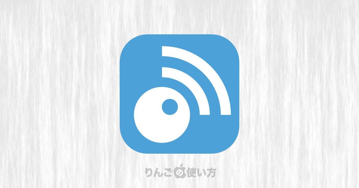 iPhone・iPad用InoreaderでRSSフィードを追加する方法