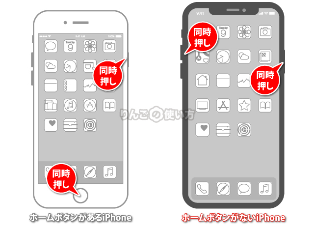 電源 方 入れ iphone11 の