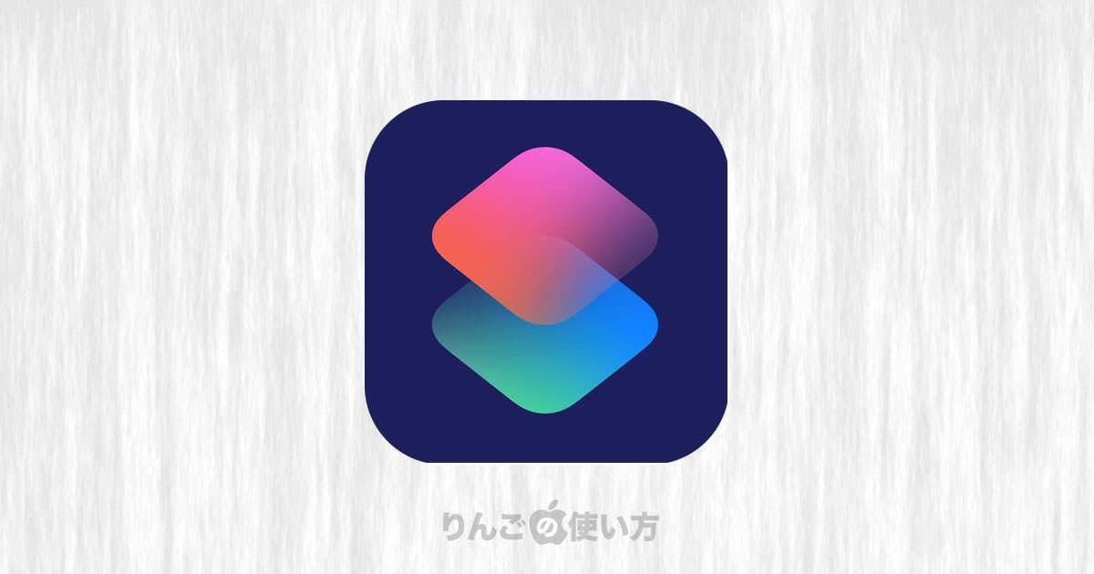 無料でLive Photo(ライブフォト)をGIFアニメにする方法