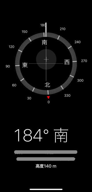 コンパス iphone iPhoneのコンパスを水平器に切り替える方法と使い方