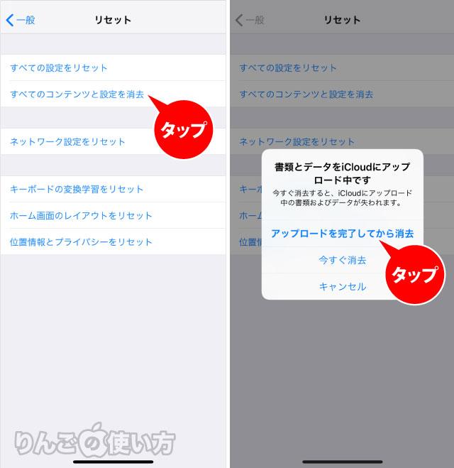 化 ipad 初期 iPadの初期化とは?初期化の方法・必要性も詳しく解説!
