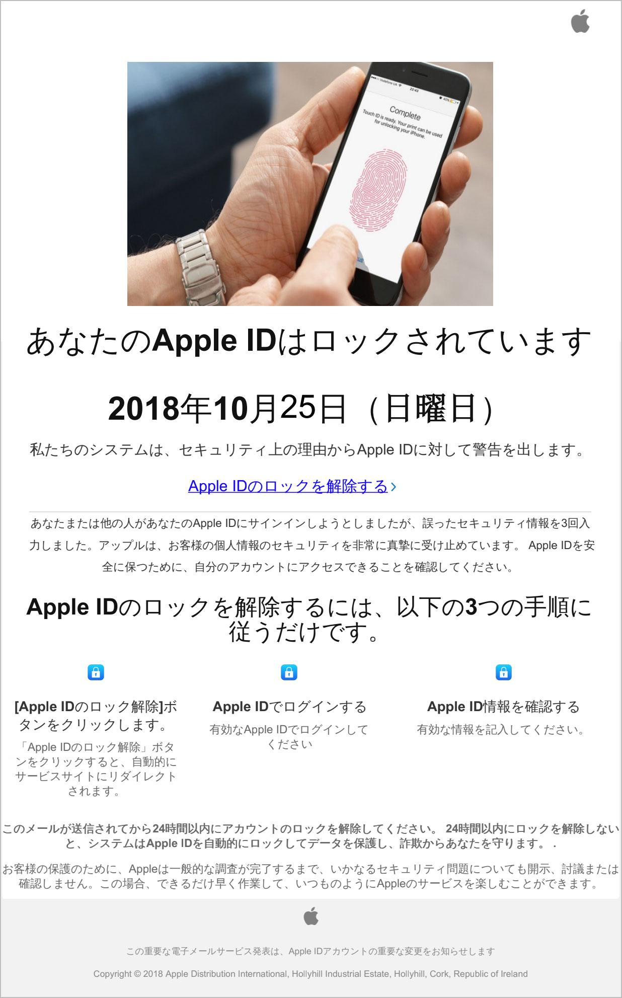 は アップル アイディー と