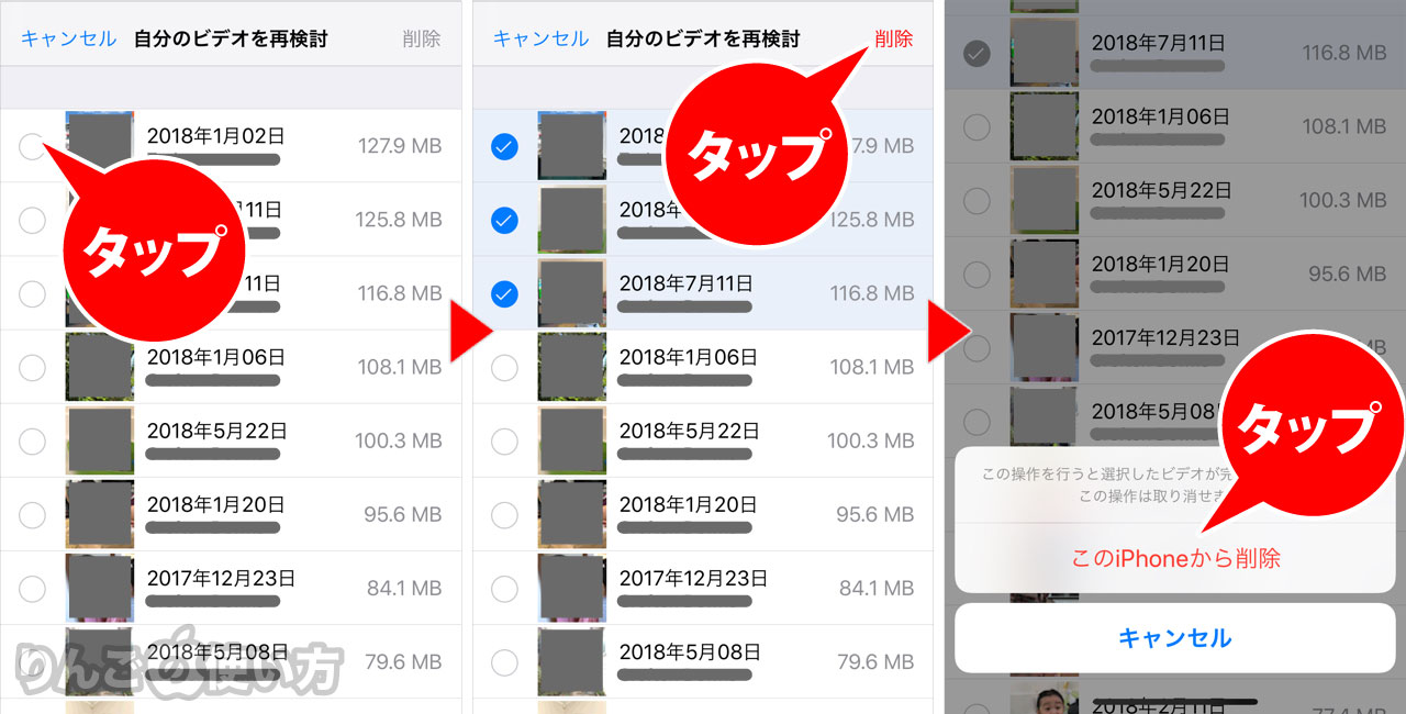 how to delete videos from ipad ios 11
