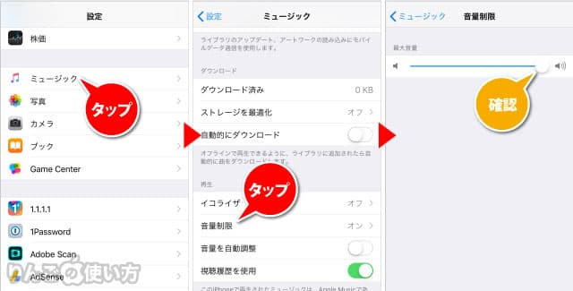 Airpods 繋がっ てる の に 音 が 出 ない AirPods / AirPods Proで音が出ない時の対処法