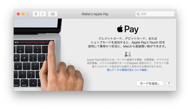 Mac 影ありスクリーンショット